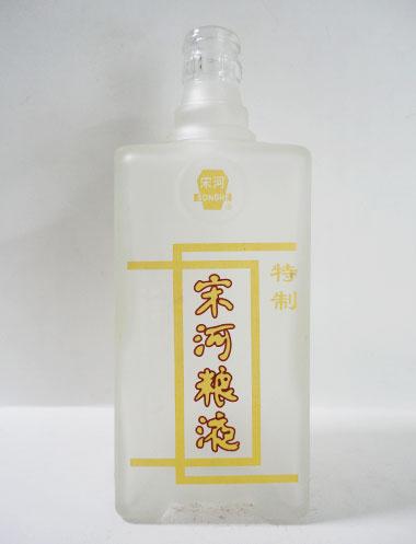 蒙砂定制玻璃瓶