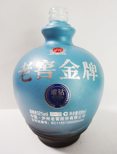 金牌老窖烤花酒瓶