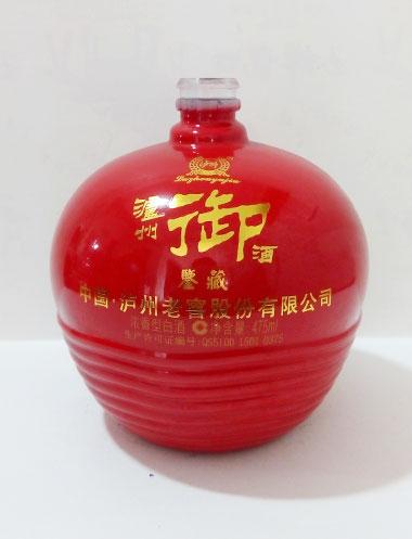 泸州御酒酒瓶