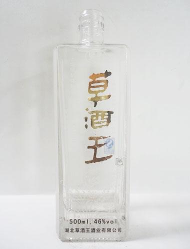 晶白烤花玻璃瓶
