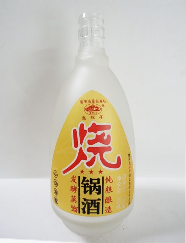 定制蒙砂玻璃酒瓶