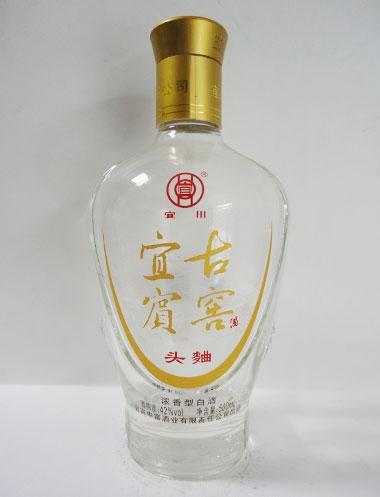 精白料玻璃瓶