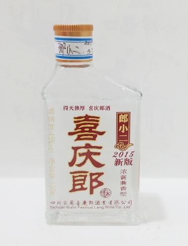 喜庆郎烤花玻璃瓶