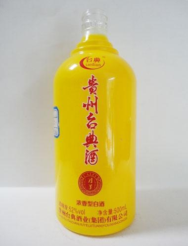 台典喷釉烤花瓶