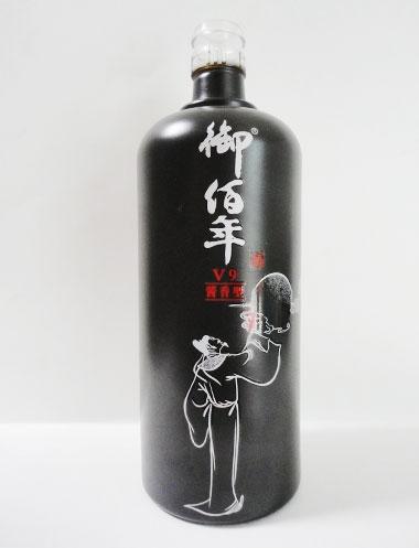 御百年喷釉烤花酒瓶
