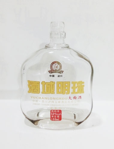 安徽酒城明珠高白玻璃瓶