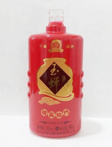 安徽玉蝉喷釉烤花酒瓶