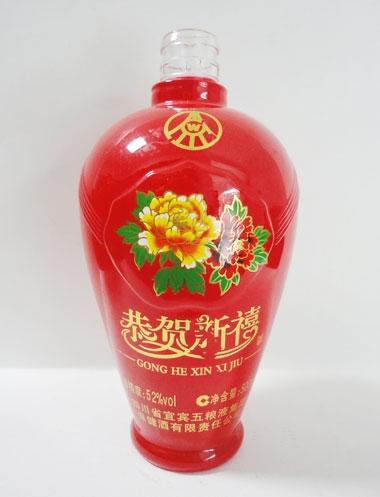 云南五粮液烤花玻璃酒瓶