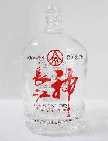五粮液高白玻璃酒瓶