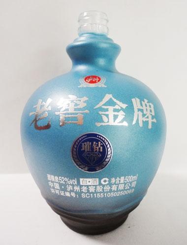云南金牌老窖烤花酒瓶