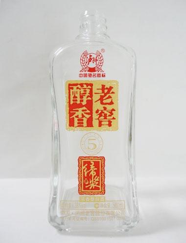 泸州老窖高白玻璃酒瓶