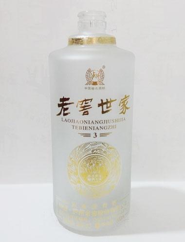 泸州老窖蒙砂玻璃酒瓶