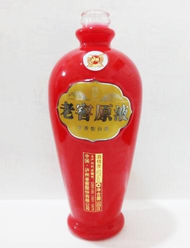 老窖原液玻璃酒瓶