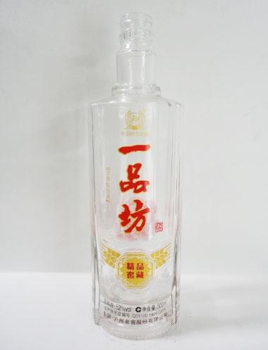 一品坊烤花玻璃酒瓶
