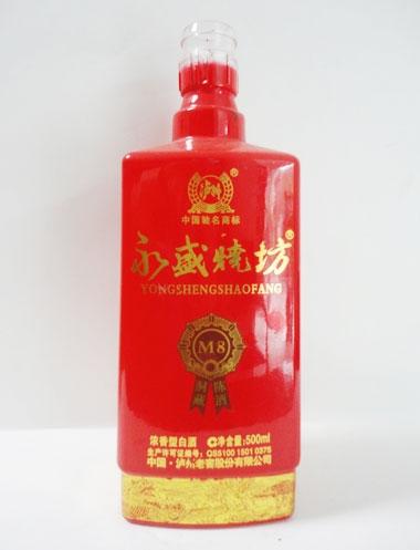 云南永盛烧坊喷釉玻璃酒瓶