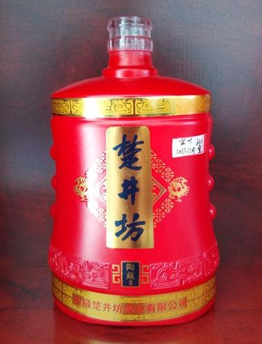安徽楚井坊·陶藏8