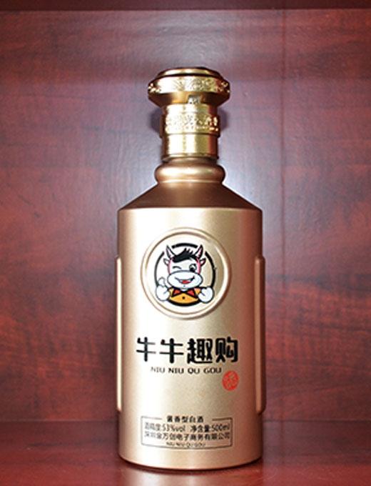 酱香型白酒瓶